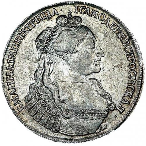 1 рубль 1734 – 1 рубль 1734 года. Портрет 1735 г. «B» на наплечнике