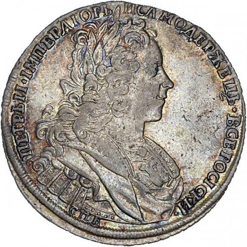 Полтина 1727 – Полтина 1727 года СПБ