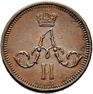Полушка 1859 – Полушка 1859 года ЕМ. Корона меньше