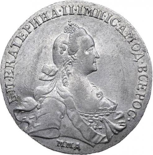 1 рубль 1768 – 1 рубль 1768 года ММД-EI. Особый портрет