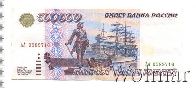 Подарок в пределах 5000 рублей