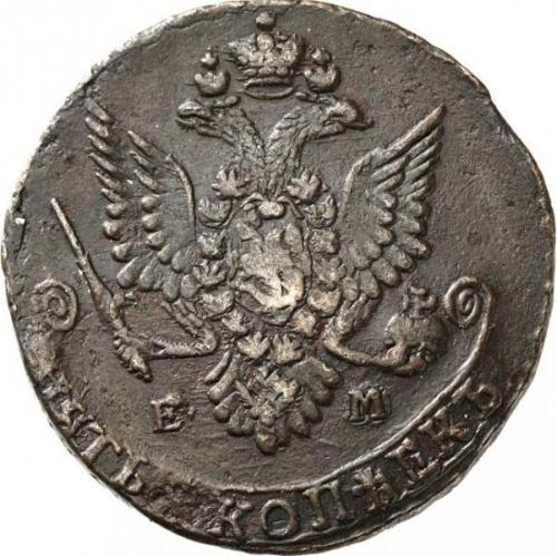 5 копеек 1788 – 5 копеек 1788 года ЕМ. Орел образца 1780 - 1787 г. Вензель и корона меньше