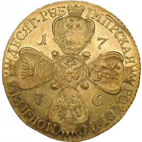 10 рублей 1776 – 10 рублей 1776 года СПБ-TI