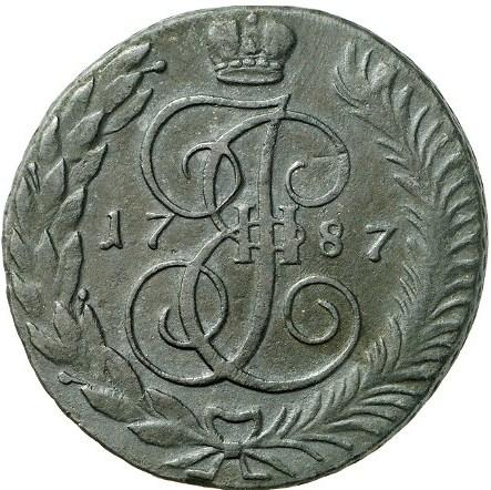 5 копеек 1787 – 5 копеек 1787 года ТМ. Гурт сетка