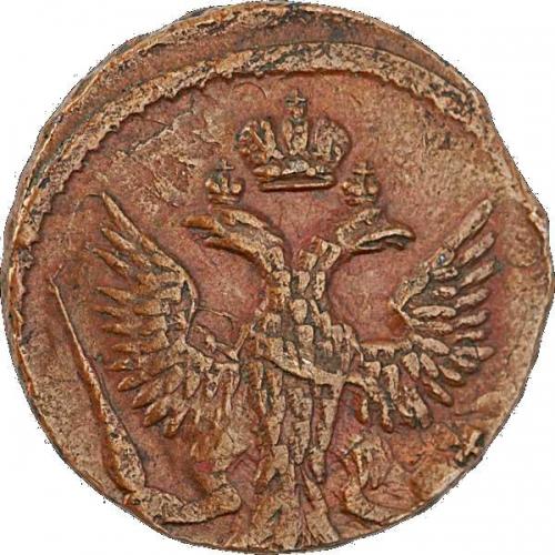 Денга 1748 – Денга 1748 года. Орел 1744 г.