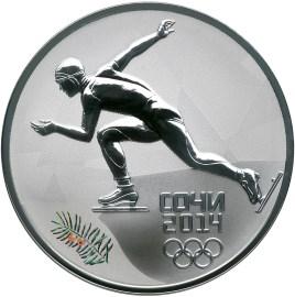 3 рубля 2013 – Скоростной бег на коньках