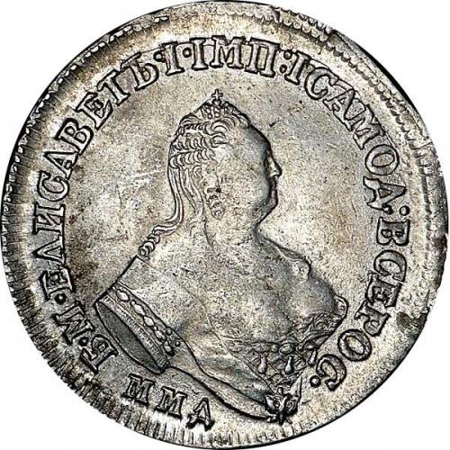 Полуполтинник 1758 – Полуполтинник 1758 года ММД-EI