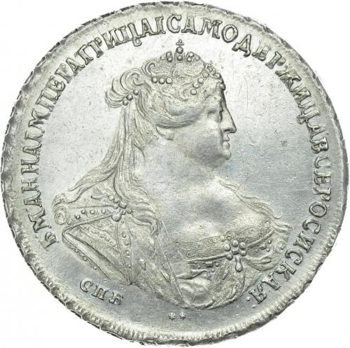 1 рубль 1740 – 1 рубль 1740 года СПБ