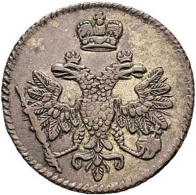 5 копеек 1714 – 5 копеек 1714 года