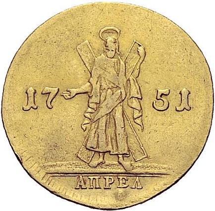 Двойной червонец 1751 – 2 червонца 1751 года
