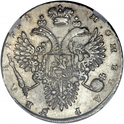 1 рубль 1731 – 1 рубль 1731 года. С брошью на груди. Крест державы простой