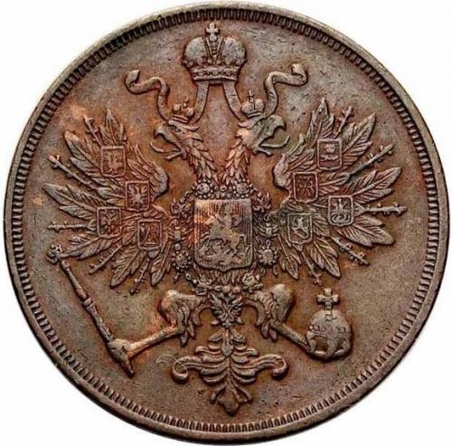 3 копейки 1862 – 3 копейки 1862 года ВМ