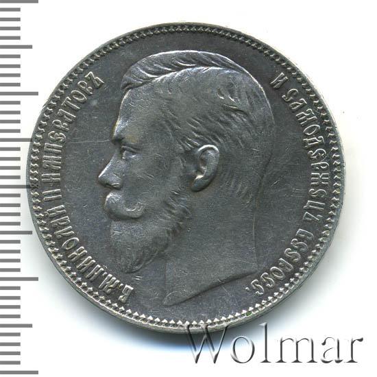 восстановить свою рубль 1904 года как отличить подделку квартиру