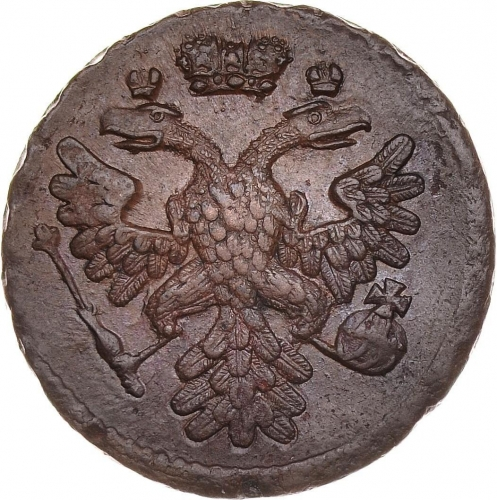 Денга 1738 – Денга 1738 года