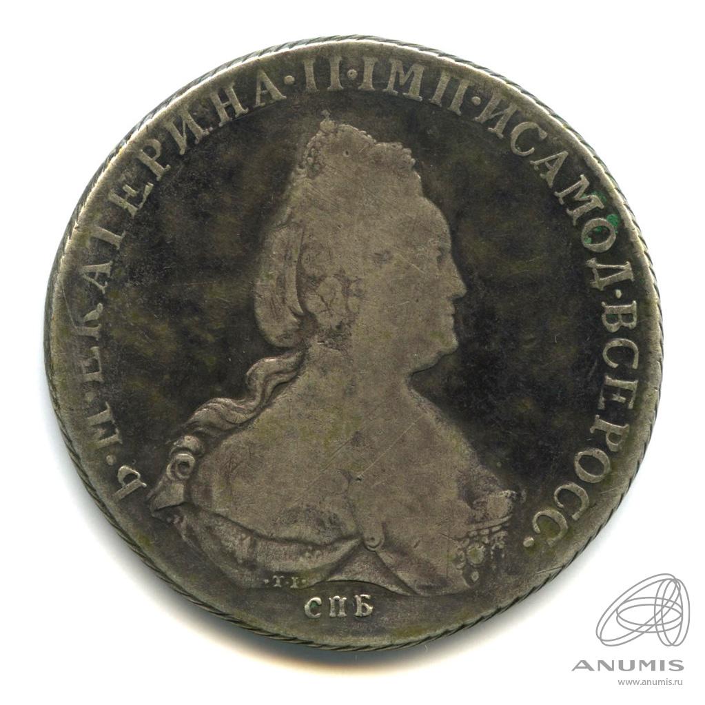 фото монет с портретом на орле его итоге