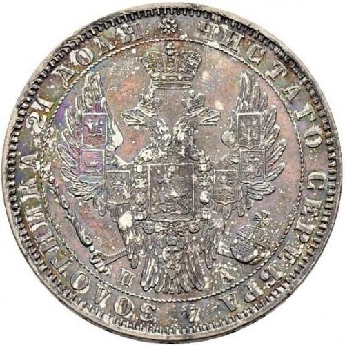 1 рубль 1851 – 1 рубль 1851 года СПБ-ПА. Венок из 8 звеньев
