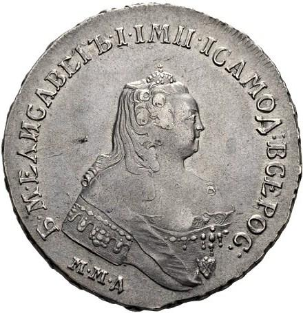 1 рубль 1754 – 1 рубль 1754 года ММД-IП. Орел 1742 - 1754 г. Орденская лента узкая