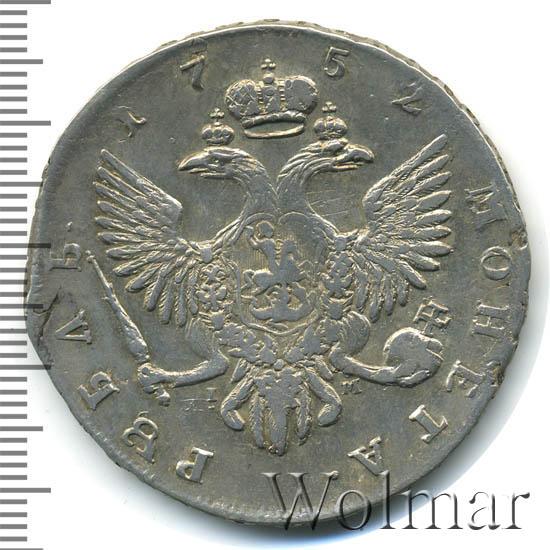 статье серебряный рубль елизавета 1752 цена