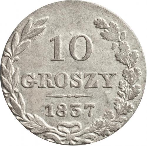 10 грошей 1837 – 10 грошей 1837 года MW «Русско-польские». Св. Георгий в плаще