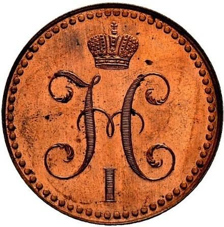 2 копейки серебром 1848 – 2 копейки 1848 года MW. Точка после года