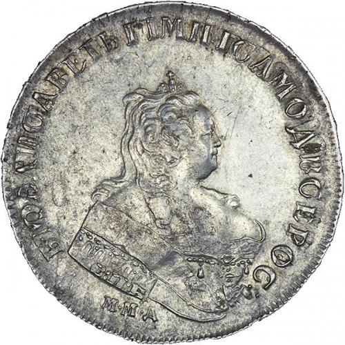 1 рубль 1743 – 1 рубль 1743 года ММД. Край корсажа прямой