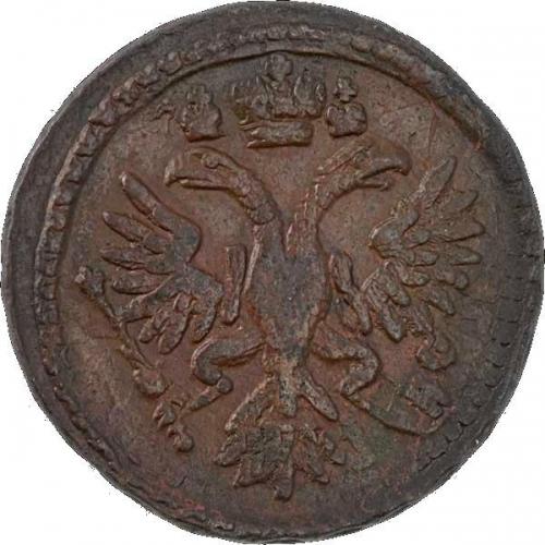 Денга 1731 – Денга 1731 года. Над годом 1 черта
