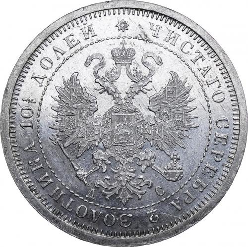 Полтина 1883 – Полтина 1883 года СПБ-ДС