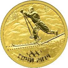 50 рублей 2012 – Лыжный спорт