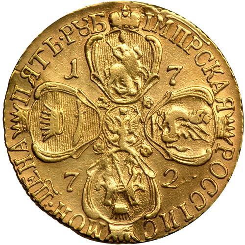 5 рублей 1772 – 5 рублей 1772 года СПБ-TI