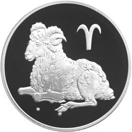 3 рубля 2004 – Овен