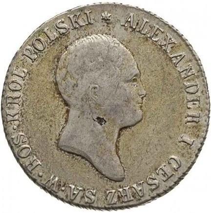 2 злотых 1820 – 2 злотых 1820 года IP. Голова больше