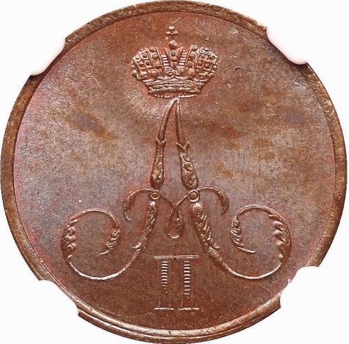 Денежка 1855 – Денежка 1855 года ВМ. Вензель уже