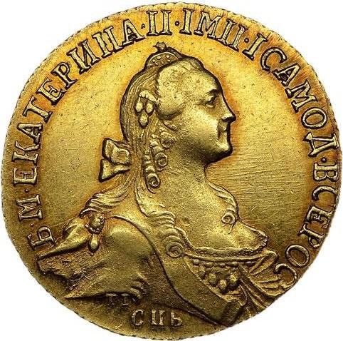 10 рублей 1768 – 10 рублей 1768 года СПБ-TI. Грубый чекан