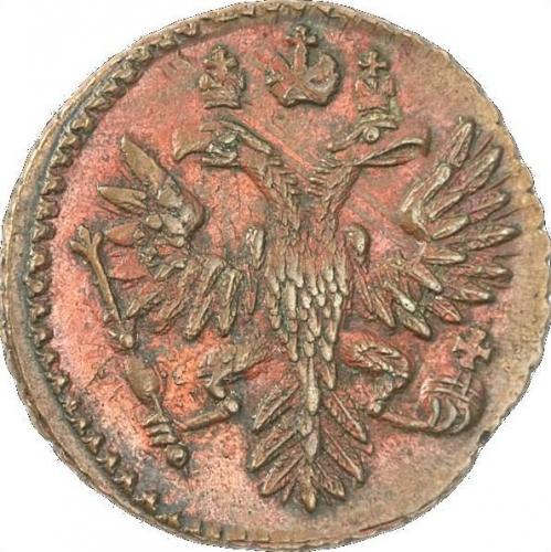 Полушка 1730 – Полушка 1730 года