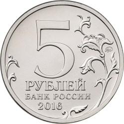 5 рублей 2016 – Варшава. 17.01.1945 г.