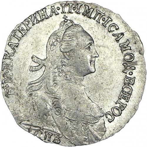 Гривенник 1764 – Гривенник 1764 года СПБ