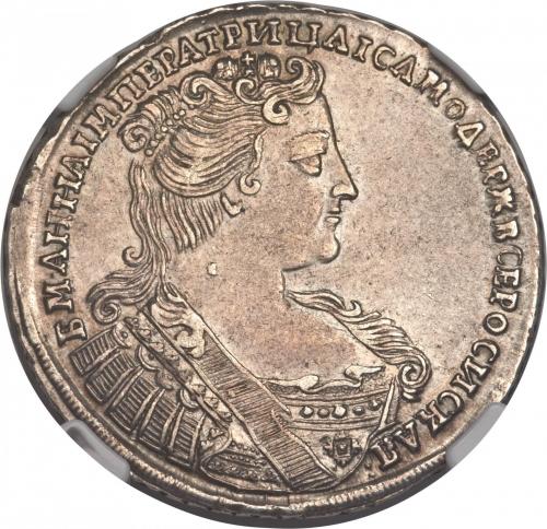 Полтина 1733 – Полтина 1733 года. Тип 1731 - 1732 г.