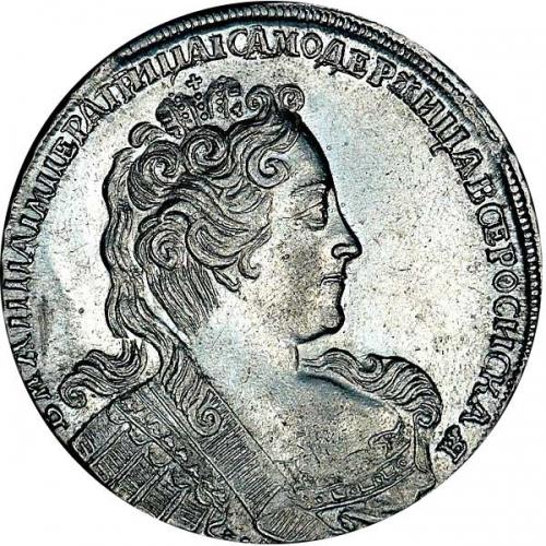 1 рубль 1731 – 1 рубль 1731 года. Тип 1730 г. Локон за ухом.