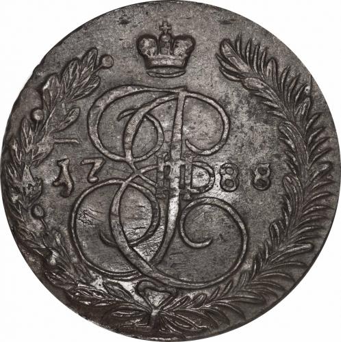 5 копеек 1788 – 5 копеек 1788 года ЕМ. Орел образца 1789 - 1796 г. Вензель и корона меньше