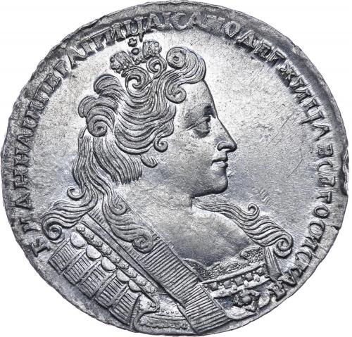 1 рубль 1733 – 1 рубль 1733 года. С брошью на груди