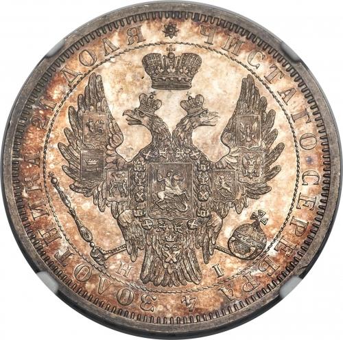 1 рубль 1853 – 1 рубль 1853 года СПБ-HI. Буквы в слове «Рубль» сжаты