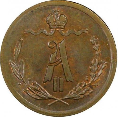 1/4 копейки 1878 – 1/4 копейки 1878 года СПБ