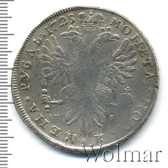 фото монет с портретом на орле архивах немецких эти