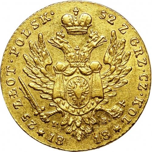 25 злотых 1818 – 25 злотых 1818 года IB