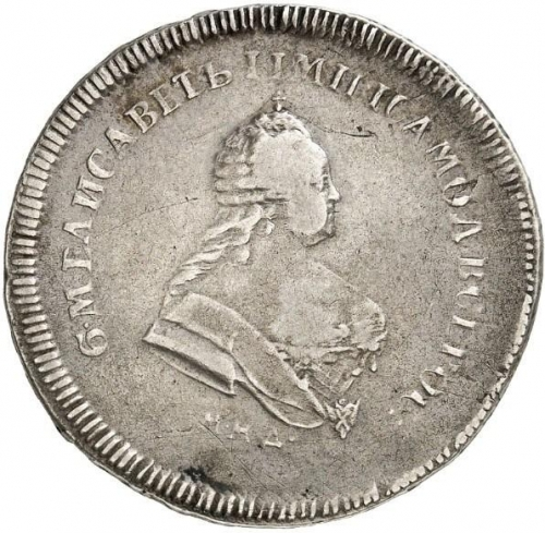 Полтина 1742 – Полтина 1742 года ММД