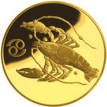 50 рублей 2004 – Рак