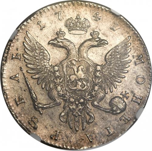 1 рубль 1741 – 1 рубль 1741 года СПБ