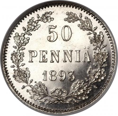 50 пенни 1893 – 50 пенни 1893 года L
