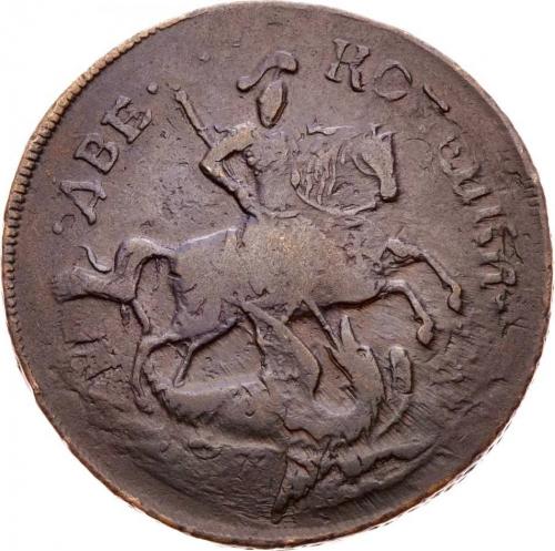 2 копейки 1758 – 2 копейки 1758 года. Номинал над Св. Георгием. Гурт сетка