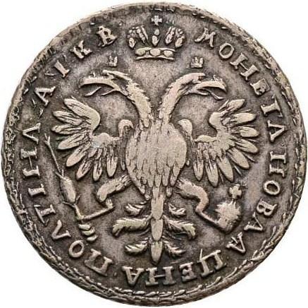 Полтина 1722 – Полтина 1722 года. Год славянский